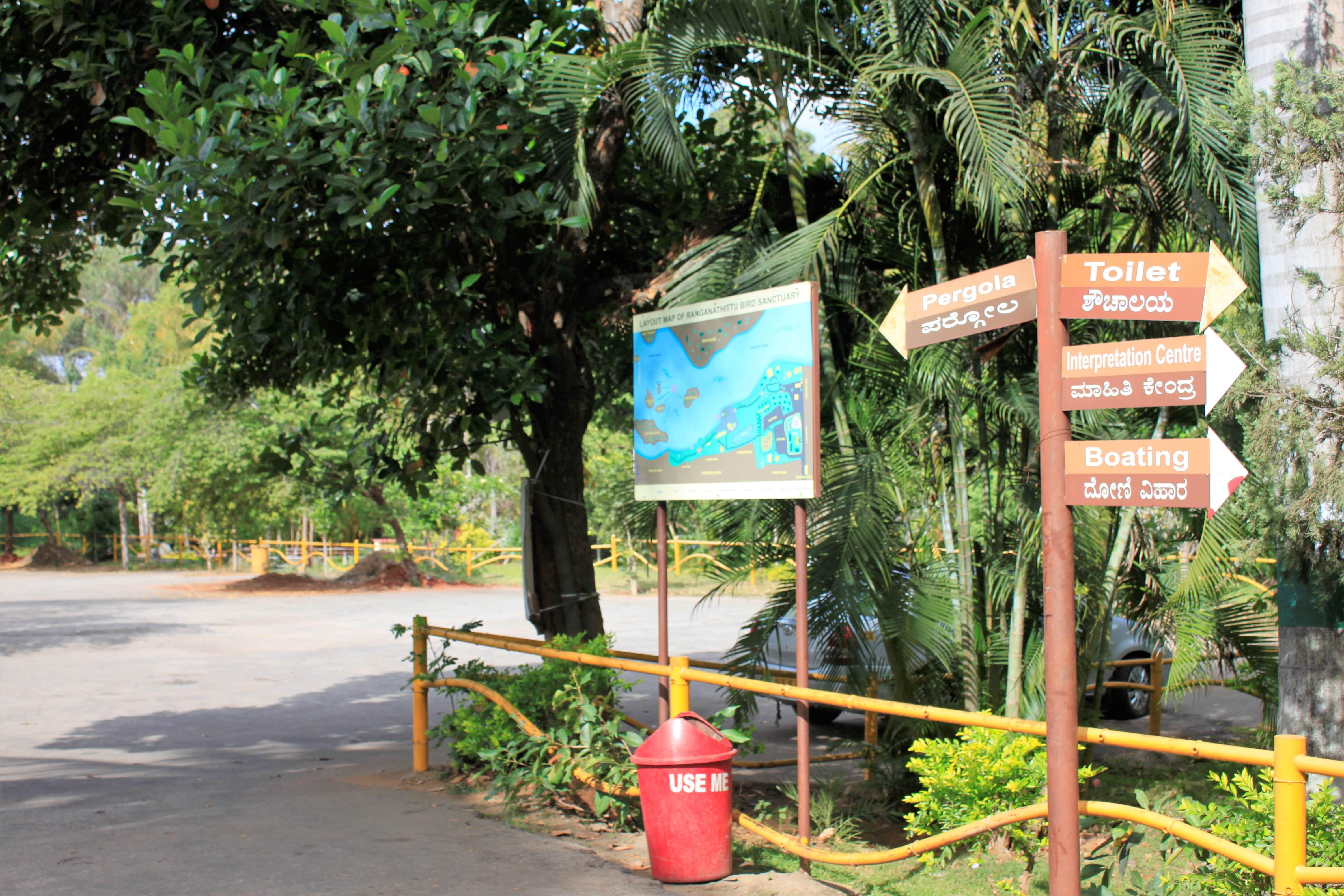Ranganathittu Sanctuary Facilities