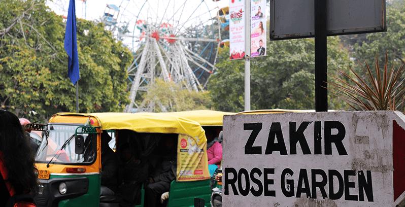 Entrance-zakir-hussain-rose-garden