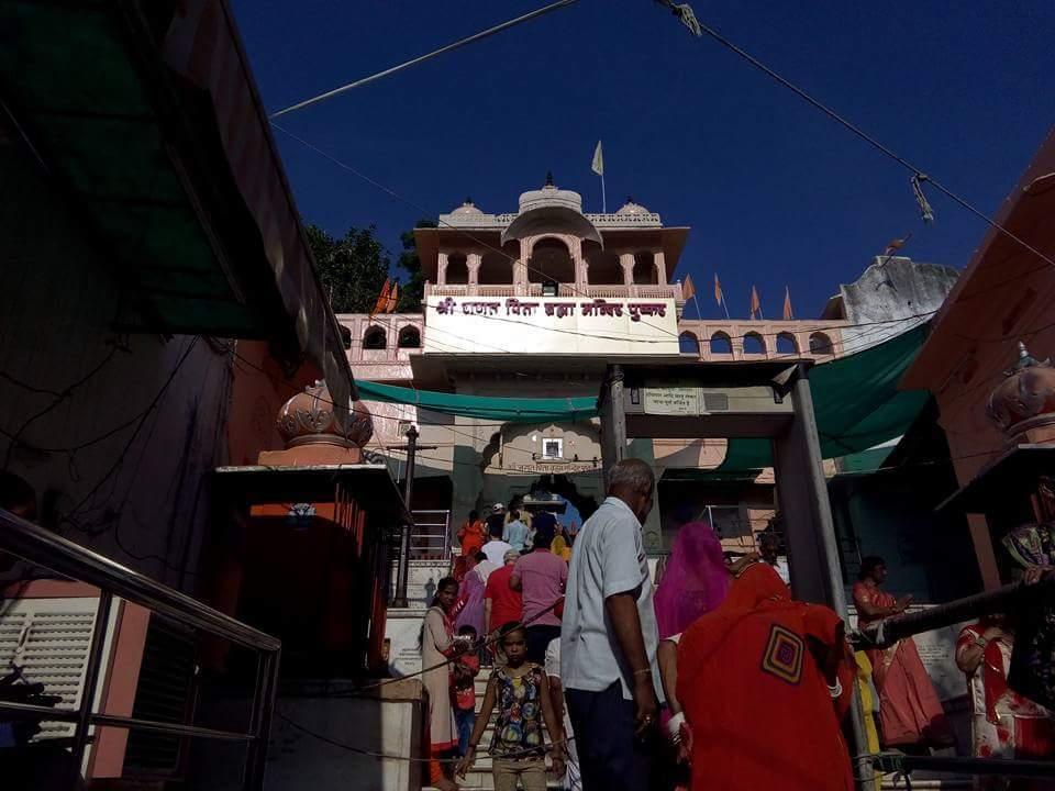 Bhrama Temple Pushkar