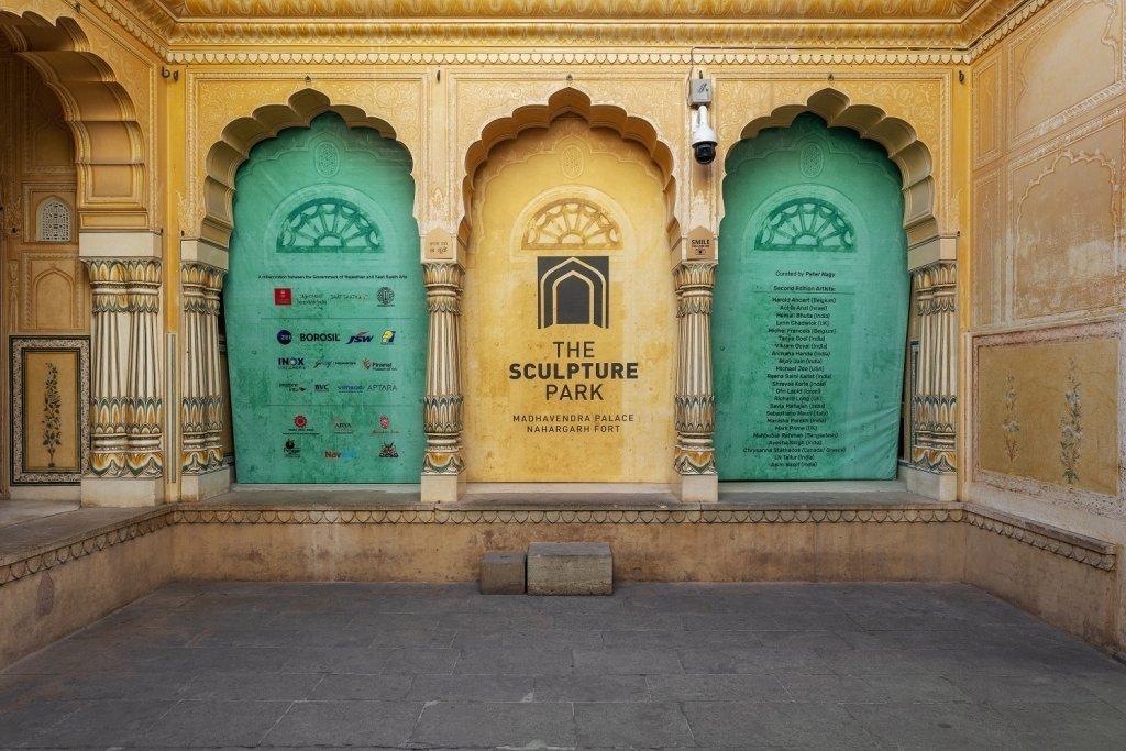 The Sculpture Park entrance