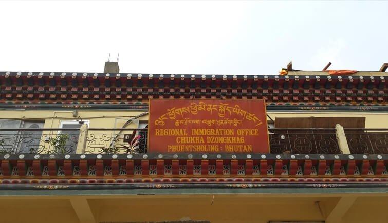 bhutan-tourism-permit